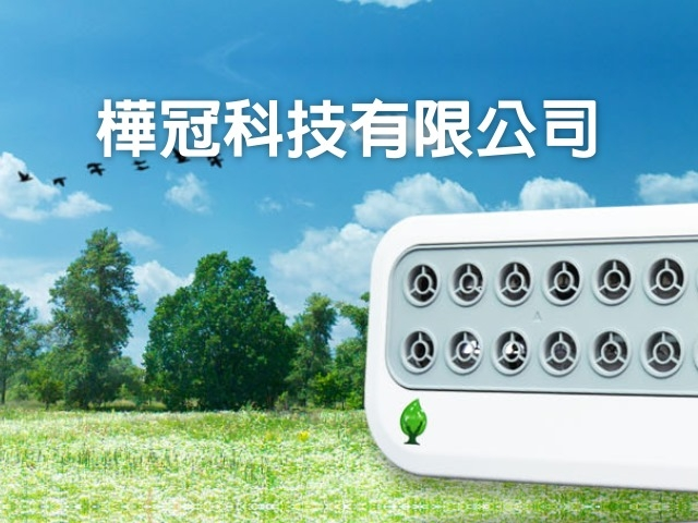 樺冠科技有限公司RWD自適應雙語系企業形...