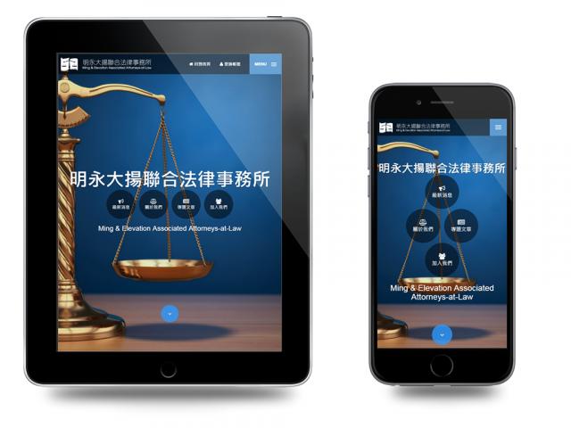 mingelevation_com_responsive_web_design.png