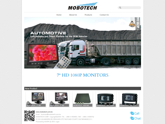 Mobotech鳴巨科技股份有限公司企業形象網頁設計