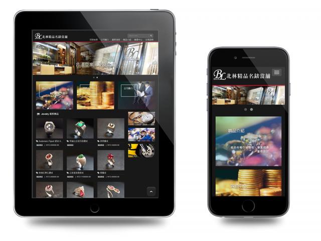beilinstore_com_responsive_web_design.png
